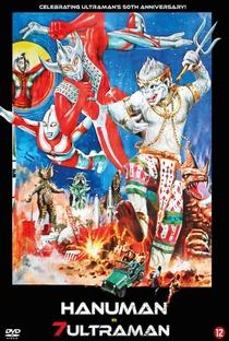Assistir Hanuman vs. 7 Ultramans Online Grátis Dublado Legendado (Full HD, 720p, 1080p) | Shohei Tôjô