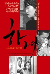 Assistir Hanyo, a Empregada Online Grátis Dublado Legendado (Full HD, 720p, 1080p)   Ki-young Kim (I)   1960
