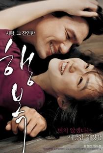 Assistir Happiness Online Grátis Dublado Legendado (Full HD, 720p, 1080p) | Jin-ho Hur | 2007