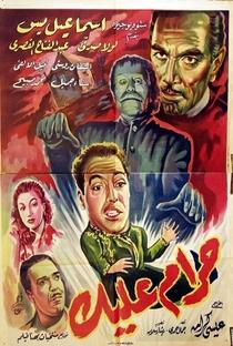 Assistir Haram Alek Online Grátis Dublado Legendado (Full HD, 720p, 1080p) | Isa Karamah | 1953