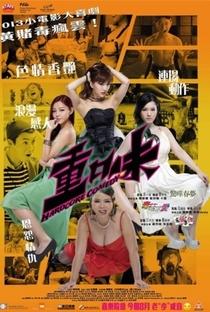 Assistir Hardcore Comedy Online Grátis Dublado Legendado (Full HD, 720p, 1080p)   Yiu Fai Lo   2013