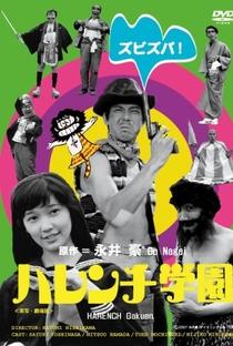 Assistir Harenchi Gakuen Online Grátis Dublado Legendado (Full HD, 720p, 1080p)   Yuji Tanno   1970
