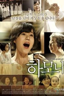 Assistir Harmony Online Grátis Dublado Legendado (Full HD, 720p, 1080p) | Dae-gyu Kang | 2010