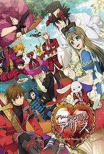 Assistir Heart no Kuni no Alice: Wonderful Wonder World Online Grátis Dublado Legendado (Full HD, 720p, 1080p) | Hideaki Oba | 2011