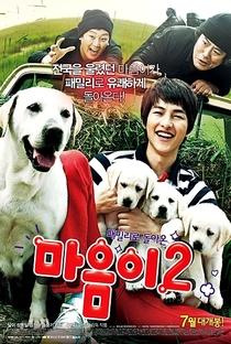 Assistir Hearty Paws 2 Online Grátis Dublado Legendado (Full HD, 720p, 1080p) | Jeong-cheol Lee | 2010