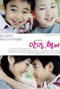 Assistir Hello Brother Online Grátis Dublado Legendado (Full HD, 720p, 1080p) | Tai-hyung Lim | 2005