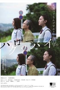 Assistir Hello, Goodbye Online Grátis Dublado Legendado (Full HD, 720p, 1080p) | Takeo Kikuchi (II) | 2016