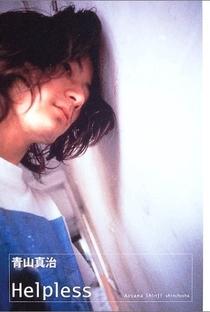 Assistir Helpless Online Grátis Dublado Legendado (Full HD, 720p, 1080p)   Shinji Aoyama   1996