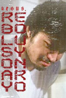 Assistir Hesus, Revolucionário Online Grátis Dublado Legendado (Full HD, 720p, 1080p) | Lav Diaz | 2002