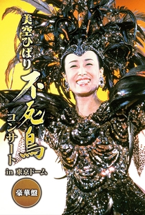 Assistir Hibari Misora – 不死鳥 美空ひばり in Tokyo Dome Online Grátis Dublado Legendado (Full HD, 720p, 1080p) |  | 1988