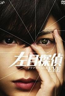 Assistir Hidarime Tantei EYE Special Online Grátis Dublado Legendado (Full HD, 720p, 1080p) | Otsuka Kyoji | 2009