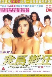 Assistir Hidden Desire Online Grátis Dublado Legendado (Full HD, 720p, 1080p)   Fan Ho   1991