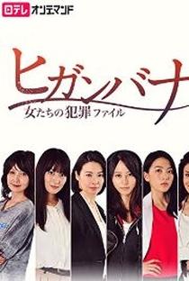Assistir Higanbana ~Onnatachi no Hanzai Fairu~ Online Grátis Dublado Legendado (Full HD, 720p, 1080p) | Otani Taro | 2014