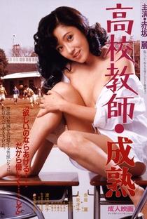 Assistir High School Teacher: Maturing Online Grátis Dublado Legendado (Full HD, 720p, 1080p)   Shôgorô Nishimura   1985