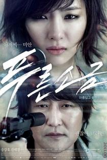 Assistir Hindsight Online Grátis Dublado Legendado (Full HD, 720p, 1080p) | Lee Hyun-Seung | 2011