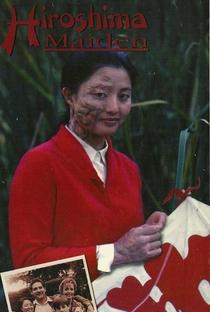 Assistir Hiroshima Maiden Online Grátis Dublado Legendado (Full HD, 720p, 1080p) | Joan Darling | 1988