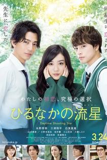 Assistir Hirunaka no Ryuusei Online Grátis Dublado Legendado (Full HD, 720p, 1080p) | Takehiko Shinjo | 2017