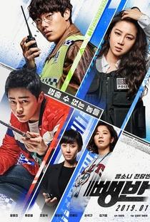 Assistir Hit-and-Run Squad Online Grátis Dublado Legendado (Full HD, 720p, 1080p) | Han Jun-Hee | 2019