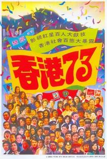 Assistir Hong Kong 73 Online Grátis Dublado Legendado (Full HD, 720p, 1080p) | Yuen Chor | 1974