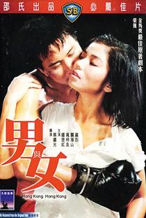 Assistir Hong Kong, Hong Kong Online Grátis Dublado Legendado (Full HD, 720p, 1080p) | Clifford Choi | 1983