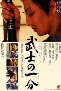 Assistir Honra de Samurai Online Grátis Dublado Legendado (Full HD, 720p, 1080p)   Yôji Yamada   2006