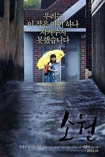 Assistir Hope Online Grátis Dublado Legendado (Full HD, 720p, 1080p) | Lee Joon-Ik | 2013