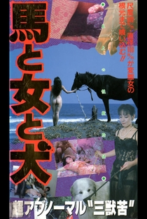 Assistir Horse-Woman-Dog Online Grátis Dublado Legendado (Full HD, 720p, 1080p) | Hisayasu Satô | 1990