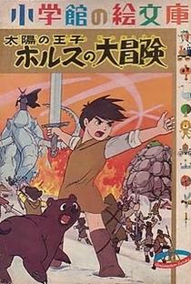Assistir Horus: O Príncipe do Sol Online Grátis Dublado Legendado (Full HD, 720p, 1080p) | Isao Takahata | 1968