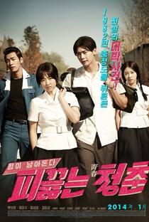 Assistir Hot Young Bloods Online Grátis Dublado Legendado (Full HD, 720p, 1080p) | Lee Yeon-Woo | 2014