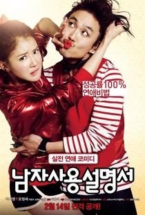 Assistir How to Use Guys with Secret Tips Online Grátis Dublado Legendado (Full HD, 720p, 1080p) | Lee Won-Suk | 2013