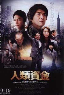 Assistir Human Trust Online Grátis Dublado Legendado (Full HD, 720p, 1080p) | Junji Sakamoto | 2013
