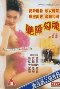 Assistir Hunting Evil Spirit Online Grátis Dublado Legendado (Full HD, 720p, 1080p) | Yeh Fang (I)