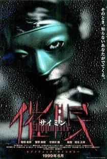 Assistir Hypnosis Online Grátis Dublado Legendado (Full HD, 720p, 1080p) | Masayuki Ochiai | 1999