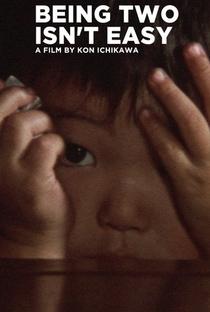 Assistir I Am Two Years Old Online Grátis Dublado Legendado (Full HD, 720p, 1080p) | Kon Ichikawa | 1962