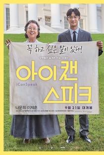 Assistir I Can Speak Online Grátis Dublado Legendado (Full HD, 720p, 1080p)   Kim Hyun-Seok   2017