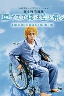 Assistir I Fly Through the Sky in a Wheelchair Online Grátis Dublado Legendado (Full HD, 720p, 1080p) | Sakuma Noriyoshi | 2012