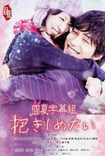 Assistir I Just Wanna Hug You Online Grátis Dublado Legendado (Full HD, 720p, 1080p) | Akihiko Shiota | 2014