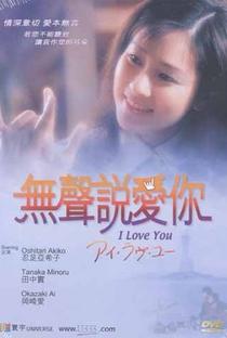 Assistir I Love You Online Grátis Dublado Legendado (Full HD, 720p, 1080p) | Akihiro Yonaiyama