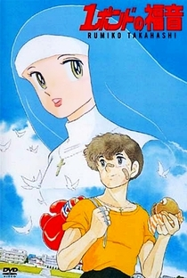 Assistir Ichi Pound no Fukuin Online Grátis Dublado Legendado (Full HD, 720p, 1080p)   Kyosuke Mikuriya   1988