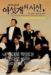 Assistir If You Were Me Online Grátis Dublado Legendado (Full HD, 720p, 1080p) | Jae-eun Jeong