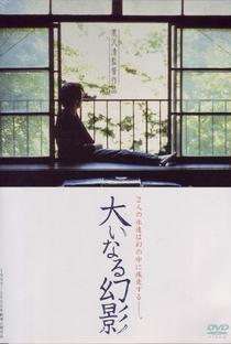 Assistir Ilusões Inúteis Online Grátis Dublado Legendado (Full HD, 720p, 1080p)   Kiyoshi Kurosawa   1999
