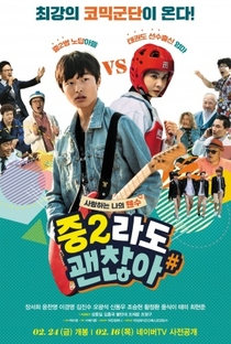 Assistir I'm Doing Fine in Middle School Online Grátis Dublado Legendado (Full HD, 720p, 1080p)   Park Young-Soo   2017