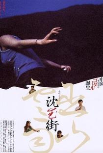 Assistir In Expectation Online Grátis Dublado Legendado (Full HD, 720p, 1080p) | Ming Zhang (I) | 1996