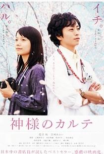 Assistir In His Chart Online Grátis Dublado Legendado (Full HD, 720p, 1080p)   Yoshihiro Fukagawa   2011