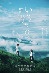 Assistir Inakunare Gunjo Online Grátis Dublado Legendado (Full HD, 720p, 1080p) | Akina Yanagi | 2019