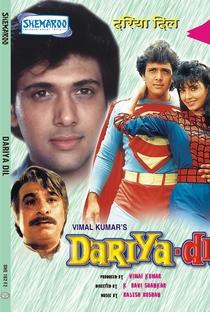 Assistir Indian Superman Online Grátis Dublado Legendado (Full HD, 720p, 1080p) | K. Ravi Shankar | 1988