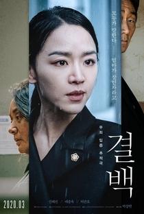Assistir Innocence Online Grátis Dublado Legendado (Full HD, 720p, 1080p) | Park Sang-hyun-III | 2020