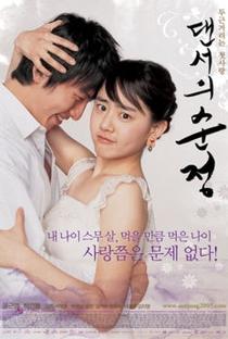 Assistir Innocent Steps Online Grátis Dublado Legendado (Full HD, 720p, 1080p) | Young-hoon Park | 2005