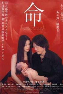 Assistir Inochi Online Grátis Dublado Legendado (Full HD, 720p, 1080p)   Tetsuo Shinohara   2002