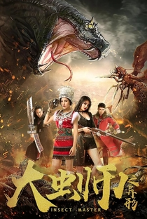 Assistir Insect Master Online Grátis Dublado Legendado (Full HD, 720p, 1080p) | Jiangqi Long | 2019